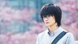映画『3月のライオン』に主演する神木隆之介 (C)2017 映画「3月のライオン」製作委員会