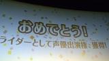 ゲームに勝利した村上信五が『モンスターハンター』アニメに声優として出演決定 (C)ORICON NewS inc.