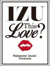 仲宗根泉が女性のお悩みにアドバイスするイベント『Izu This Love?』ロゴ