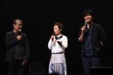 『スペシャルコンサート2016』(左から)松本隆氏、クミコ、秦基博