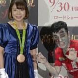 重量挙げで獲得した銅メダルを披露してくれた三宅選手とゾンビメイクの猫ひろし (C)ORICON NewS inc.