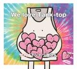 ヤバイTシャツ屋さんの1stフルアルバム『We love Tank-top』(11月2日発売)初回盤