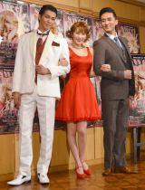 ブロードウェイミュージカル『スウィート・チャリティー』ゲネプロ前囲み取材に出席した(左から)平方元基、知英、岡幸二郎 (C)ORICON NewS inc.