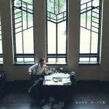 """桑田佳祐が""""いいふみの日""""に発売するニューシングル「君への手紙」(アナログ盤)"""