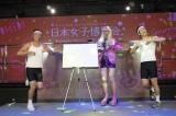 十八番ネタ「ラララライ体操」を解禁した藤崎マーケット