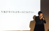 YOKO FUCHIGAMIに扮して登場したロバート・秋山竜次 (C)ORICON NewS inc.