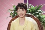 『とと姉ちゃん』に司会者役で出演する阿川佐和子 (C)NHK