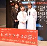 (左から)尾上松也、北川景子、柴田恭兵 (C)ORICON NewS inc.