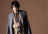 マオ from SIDが1stミニアルバム『Maison de M』を9月28日にリリース