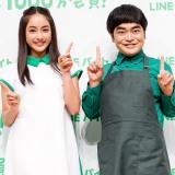 「LINEバイト」CMに出演する平祐奈と加藤諒