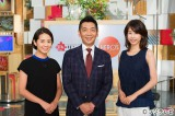 『Mr.サンデー×HERO'S合体SP』で共演する(左から)椿原慶子アナ、宮根誠司キャスター、加藤綾子アナ
