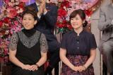 福原愛選手(右)と吉田沙保里選手 (C)日本テレビ