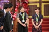 福原愛選手、吉田沙保里選手と4年ぶりの『しゃべくり』出演(C)日本テレビ