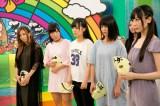 恵比寿★マスカッツの冠番組『マスカットナイト』に乱入する仮面女子