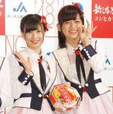 『新潟米 2016新米収穫』記者発表会に出席したNGT48(左から)佐藤杏樹、中村歩加 (C)ORICON NewS inc.
