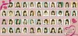 AKB48グループのメンバーが出演するオムニバスドラマ『AKBラブナイト恋工場』全42話を「ビデオパス」(auの動画配信サービス)、「テレ朝動画」(個別課金型)で配信中(C)AKB ラブナイト製作委員会
