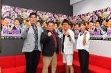 新番組『戦え!スポーツ内閣』に出演する(左から)篠原信一、小杉竜一、武井壮、青木愛 (C)MBS