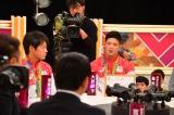 新番組『戦え!スポーツ内閣』(C)MBS