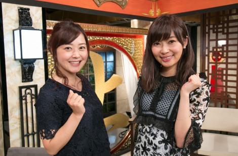 『上には上がいるもんだ』MCの水卜麻美(左)とHKT48・指原莉乃(C)日本テレビ