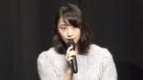 ストーカー役を振り返り苦笑いを浮かべた松井玲奈 (C)ORICON NewS inc.