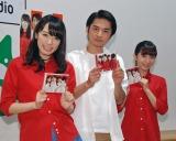 西浦秀樹が元AKB48の松井咲子(左)、片山陽加(右)とバンドデビュー (C)ORICON NewS inc.