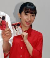AbemaTV『西浦秀樹のめざせ紅白!』CDリリース記念公開生放送に出演した片山陽加 (C)ORICON NewS inc.