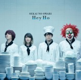 SEKAI NO OWARIニューシングル「Hey Ho」初回限定盤A