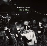 SEKAI NO OWARIニューシングル「Hey Ho」初回限定盤B