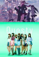 東映アニメーション創立60周年記念作品『ポッピンQ』と連動した7人組ユニット「Questy」が今冬デビュー