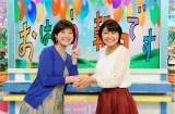 アシスタントが喜多ゆかりアナウンサー(左)から川添佳穂アナウンサーにバトンタッチ(C)ABC