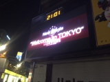 午後9時すぎ、札幌でも告知映像が流れた