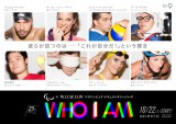 パラアスリートの大型ドキュメンタリーシリーズ『WHO I AM』WOWOWで10月22日スタート(全8回)
