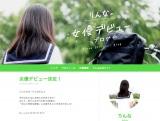 """""""人工知能""""女子高生りんなが『世にも奇妙な物語』で女優デビュー (C)フジテレビ"""