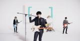 [Alexandros]が『GLOBAL WORK』CM曲MVを解禁