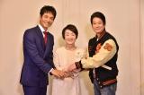 唐沢寿明(右)と沢村一樹(左)が横浜市長を表敬訪問(C)日本テレビ