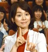 TBS系連続ドラマ『逃げるは恥だが役に立つ』プレミア試写会前の舞台あいさつに登壇した石田ゆり子 (C)ORICON NewS inc.