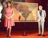 映画『インフェルノ』謎解き特別イベントに出席した(左から)トリンドル玲奈、片岡鶴太郎 (C)ORICON NewS inc.