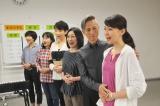 10月11日放送、関西テレビ・フジテレビ系『ラブドラマバラエティー 50キュン恋愛物語』より(右から)森口瑤子、KONTA(C)関西テレビ