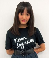 1st写真集『Karen』を発売する女優の大友花恋 (C)ORICON NewS inc.