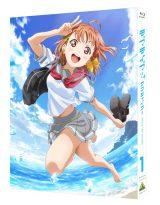 Blu-ray『ラブライブ!サンシャイン!! 1【特装限定版】』(C)2016 プロジェクトラブライブ!サンシャイン!!