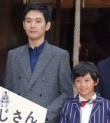 映画『ぼくのおじさん』ヒット祈願を行った(左から)松田龍平、大西利空 (C)ORICON NewS inc.