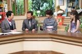テレビ東京系新番組『〜歌のワイドショー〜音楽の森』10月15日スタート(C)テレビ東京