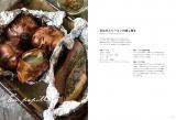 玉ねぎとベーコンの蒸し焼き/レシピ本『フランス人は、3つの調理法で野菜を食べる。』(誠文堂新光社)