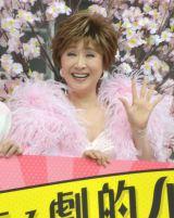 『ダイバーシティ劇的4周年 幸せが舞い降りる』スペシャルステージに出席した小林幸子 (C)ORICON NewS inc.