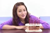 赤鉛筆アートに主演女優の石原さとみもびっくり(C)日本テレビ