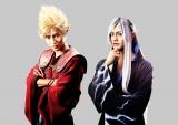 エンマ大王に扮する山崎賢人(左)とぬらりひょん役の斎藤工(C)LMYWP 2016