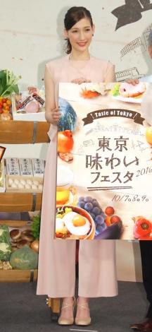 『東京味わいフェスタ2016(Taste of Tokyo)』プレス向けイベントに出席したマイコ (C)ORICON NewS inc.