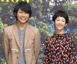 映画『バースデーカード』完成報告会見に出席した(左から)須賀健太、木村カエラ (C)ORICON NewS inc.