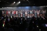 M25「ずっとずっと先の今日」=『SKE48劇場デビュー8周年特別公演』より(C)AKS