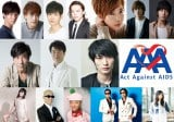 『Act Against AIDS 2016「THE VARIETY 24」〜魂の俳優大熱唱!助けてミュージシャン!〜』出演者
